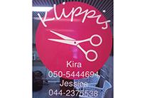 Kira 050-5444694 Jessica 044-2375538